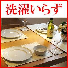 ■オシャレな飲食店やホテルでも採用されているランチョンマット。汚れにくい撥水加工。ランチ...