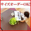 【クーポン付】上質な日本製 サイズオーダーOK テーブルクロス レザーテーブルクロス「LEX」【送料無料 おしゃれ 撥水 正方形 無地 ビ…