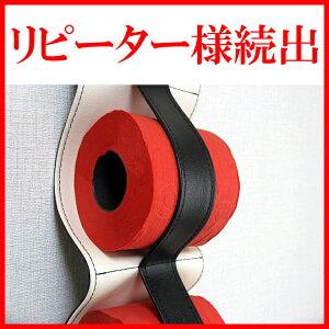 「65%OFF」レザーペーパーストッカー「RU-KUS」【ティッシュカバー/ティッシュケース/トイレ...