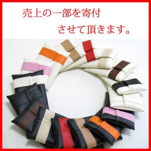 ◆ポケットティッシュケース「POMY」(送料無料)【義援金/募金/ポケットティッシュケース/ティ...
