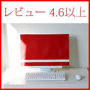 パソコン アウトレット ディスプレイ アウトレットセール