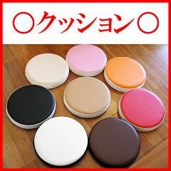 丸型クッション/日本製/PVCレザー/シートクッション/インテリア/cushion【59%OFF】上質な日本...