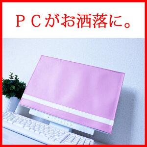 アウトレット ディスプレイ モニター パソコン おしゃれ プレゼント プチギフト