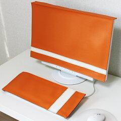パソコンカバー|ディスプレイカバー