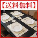 【送料無料】日本製PVCレザーランチョンマット+コースター4名様セット【ランチョンマット コースター 撥水加工 北欧 雑貨 福袋】【smt…