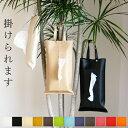 【クーポン対象】ティッシュケース ティッシュカバー「KETY」【おしゃ...
