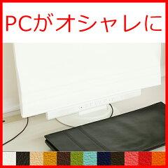 上質な日本製 キーボードカバー+ディスプレイカバーセット「20インチ-24インチ用」