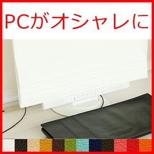 キーボード ディスプレイ パソコン モニター おしゃれ プレゼント プチギフト
