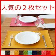 レザーランチョンマット コースター ランチョン テーブル おしゃれ ホワイトデーギフト プチギフト