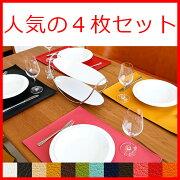 ランチョン コースター テーブル おしゃれ プレゼント プチギフト