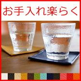 【クーポン対象】上質な日本製 コースター「LEST」【コースター 撥水 オリジナル おしゃれ】【送料無料 プレゼント ギフト プチギフト 北欧 雑貨】