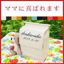 【雑誌掲載】一生使えるおむつケーキ「paron」【出産祝い