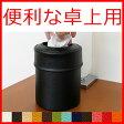 【送料無料】日本製 小さな可愛いゴミ箱「pinoco size-S」【ごみ箱 フタ付き ふた付き ダストBOX ダストボックス ごみばこ 洗面所 車 リビング キッチン レザー】【おしゃれ プレゼント ギフト プチギフト 北欧 雑貨】