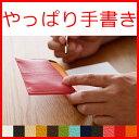 【クーポン対象】上質な日本製 ロディア カバー 11【おしゃれ メモ帳...