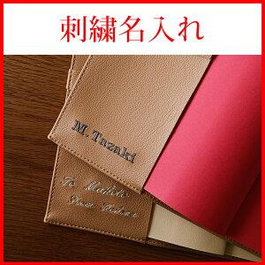 名入れ プレゼント 刺繍 刺しゅう【TEESデザイン おしゃれ 北欧】