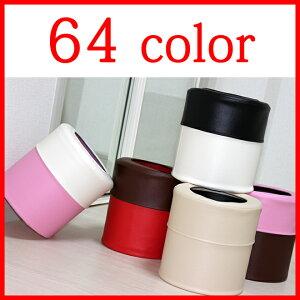 フタと本体の色を自由に組み合わせOK!/デザインゴミ箱/ゴミ箱/くずかご/ダストボックス/筒型/...