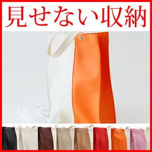 ポリ袋をオシャレに収納できる&大きさで使い分けられる優れモノ!ポリ袋 ストッカー ポリ袋ス...