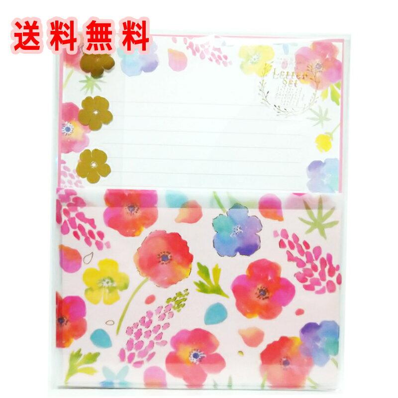 紙製品・封筒, レターセット  nami nami