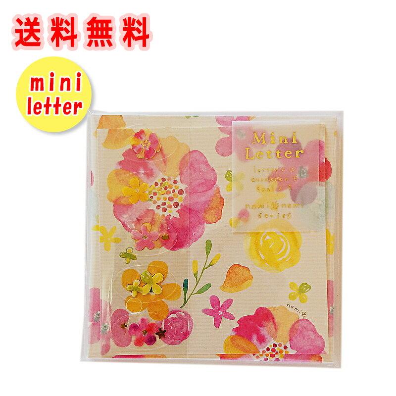 紙製品・封筒, レターセット mininami nami