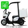 Brezza ヤマハギア(4st)用オリジナルルーフキット ブレッサ 屋根付きバイク スクリーン カウル