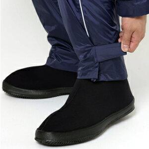意外に使える! 売れてます!!靴の上から履く長靴 防水オーバーブーツ