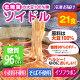 【糖質制限 麺】糖質制限麺 ソイドル(大豆100%) 21袋セット【大豆 麺 低糖質 食 …
