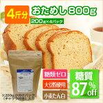 大豆パンミックス粉800g