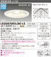 東芝(TOSHIBA) LEDD87005L(W)-LS 『LEDD87005LWLS』 LEDダウンライト 100Wクラス  電球色