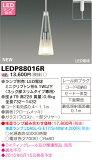 東芝ライテック(TOSHIBA)LEDP88016RLEDペンダントライト※ランプ別売