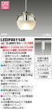 東芝(TOSHIBA)LEDD87039L-LSX傾斜天井・ウォールウォッシャー兼用LED一体形ダウンライト(LEDD87039LLSX)