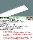 【在庫あり】パナソニック LED非常照明 LED非常灯 LDL20×1 20w型 NNFG21002JLE9 (NNFG21002LE9の後