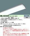 XLG452NGNLE9 パナソニック 非常灯 ベースライト 40形 トラフ型 LED(昼白色) (XLG452NEN 後継品)