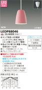 東芝ライテックTOSHIBAペンダント引掛けシーリングフランポワーズ色LEDP88046R