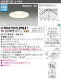 TOSHIBA東芝LEDD87000L(W)-LS電球色LED内蔵ダウンライト100φ屋内屋外兼用『LEDD87000LWLS』