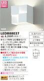 東芝LEDB88037LEDベースライトブラケットランプ別売
