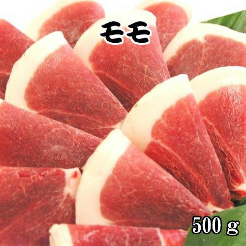 精肉・肉加工品, 猪肉 !500g(250g2) 1.52.5mm (45)