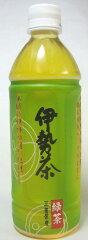 伊勢茶、ペットボトル、三重県産100%使用500ml×24本入
