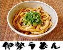 【送料無料】伊勢うどん!!三重県独特の太いうどん!やわらかで独特の太麺に真っ黒のタレをか...