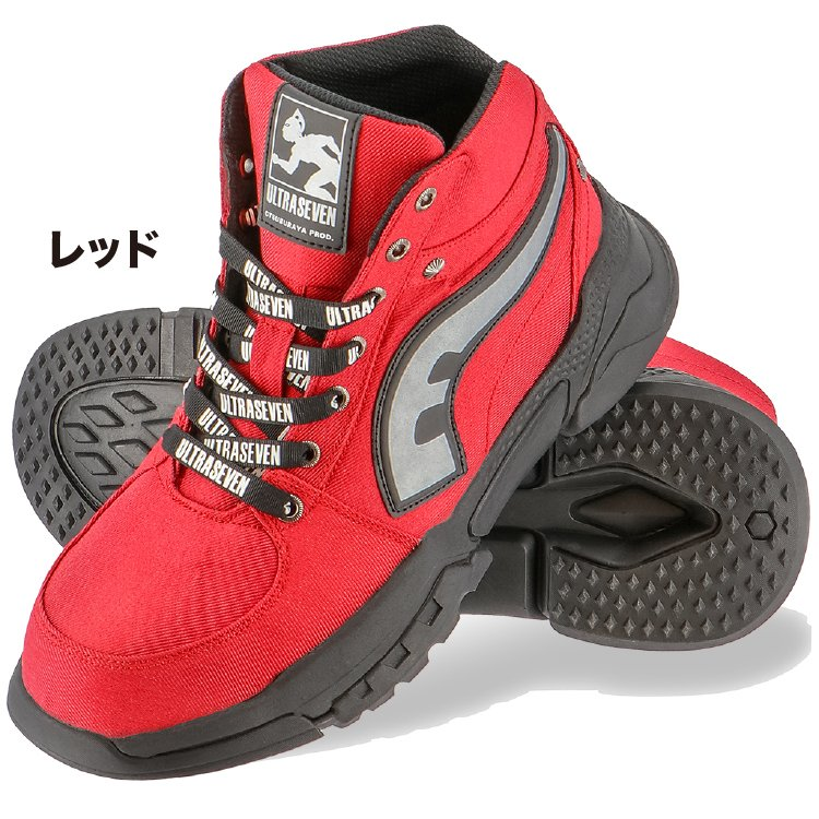 作業靴・安全靴, 安全靴 ULTRAMAN UT-12 KOHSHIN