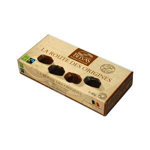 オーガニック素材とフェアトレードにこだわった、グルテンフリーチョコレート。カカオの産地の...