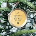 ワイルドツリー ビーズワックス へアバーム 〔聖なる森の香り〕 30ml【メール便可】