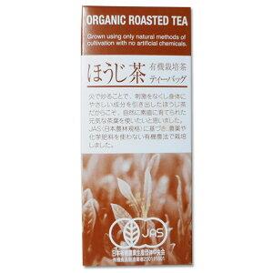 浜佐 鹿児島県霧島山麓産・茶葉使用 有機栽培・ほうじ茶 ティーバッグ 30g〔1.5g×20袋〕