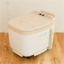 【送料無料】冷え取り君NEWスーパーマイコン足湯器FB-C80高陽社※冷えとりハンドブック付き