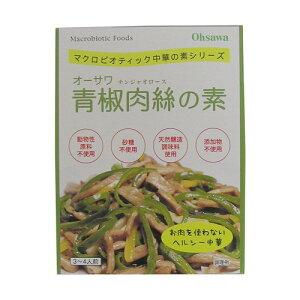 オーサワ 青椒肉絲〔チンジャオロース〕の素 100g
