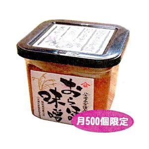 陸前高田の大豆と八木澤商店のお米で造った「天然醸造味噌」[東日本大震災後、初出荷]陸前高...