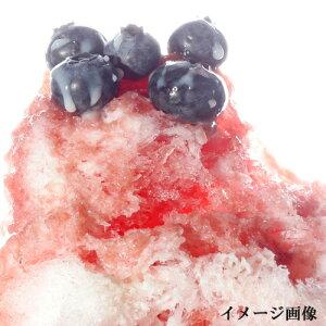 無添加シロップ☆かき氷に、ヨーグルトに、パンケーキに【冷蔵】氷屋さんちの削氷〔けずりひ〕...