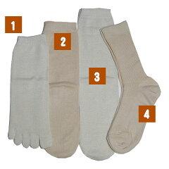 冷えとり重ねばきに最適。シルクも綿も自然素材100% 化繊不使用重ねばき靴下 4枚重ねセット ...