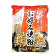 桜井食品 小麦粉不使用 お米を使った「お好み焼粉」 4枚分〔200g〕