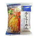【夏期限定】桜井食品 ノンフライ 冷しらーめん〔しょうゆだれ〕123g /無かんすい 国産小麦使用