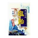 オーサワの塩飴 海水塩「石垣」入り・砂糖不使用 80g ※10〜6月限定品